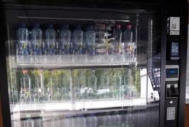 Le distributeur de boissons suscite des réactions